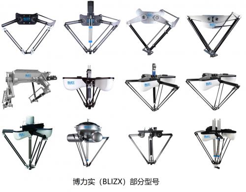 博力实机器人:六十年铸就品质 专注并联二十五年
