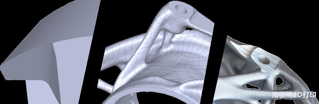 德国3D打印生成设计解决方案AMendate