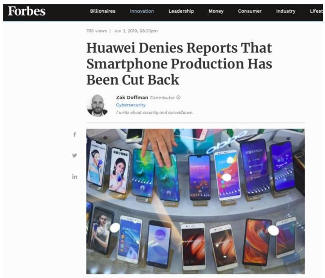 """华为回应""""关闭部分手机产线"""":全球生产节奏正常"""