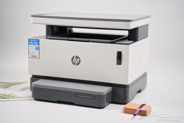 世界首款智能闪充激光打印机惠普1005w一体机评测