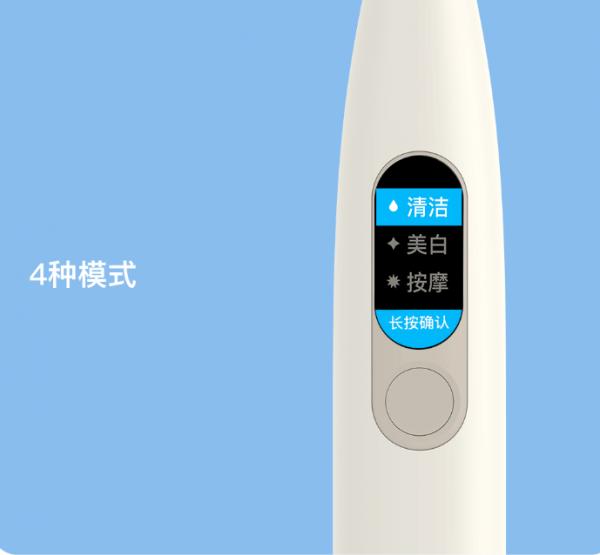 小米有品众筹2小时突破300万,旗舰级电动牙刷Oclean X仅售249