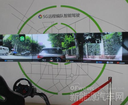 5G牌照正式发放,将对智能网联汽车产生多大影响?