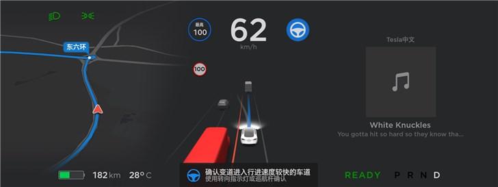 特斯拉在中国正式推送自动辅助导航驾驶功能:可自主变道超车