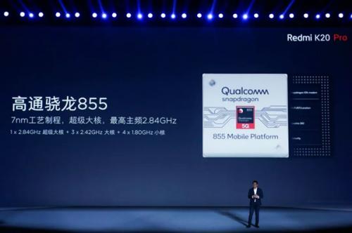 骁龙855人工智能芯片赋能 面向未来的手机AI时代