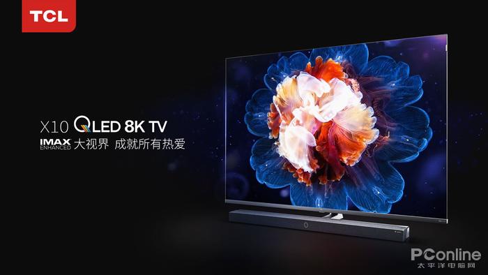 不止8K还有5G 这届CES Asia电视黑科技有哪些?