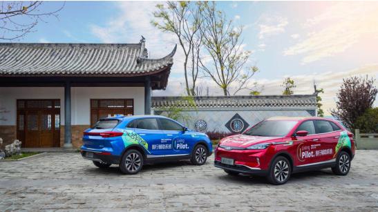 威马汽车亮相CES Asia2019 携手百度加速智能驾驶尖端科技落地