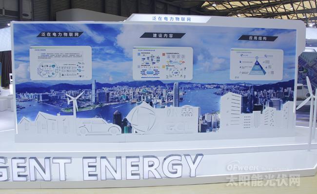 "SNEC展15大""黑科技""光伏产品:哪家企业强?"