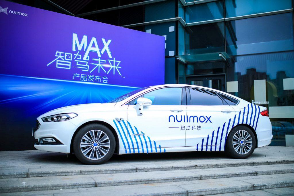 自动驾驶公司Nullmax发布乘用车前装方案 预计在2020年前后量产