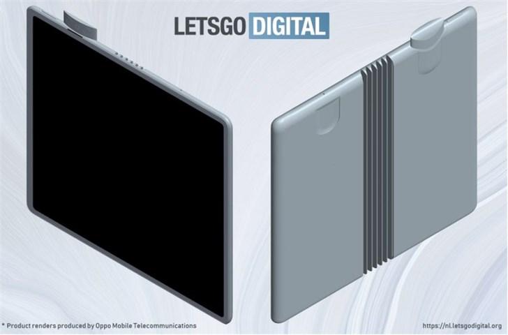 OPPO折叠屏专利曝光,前置摄像头采用弹出式