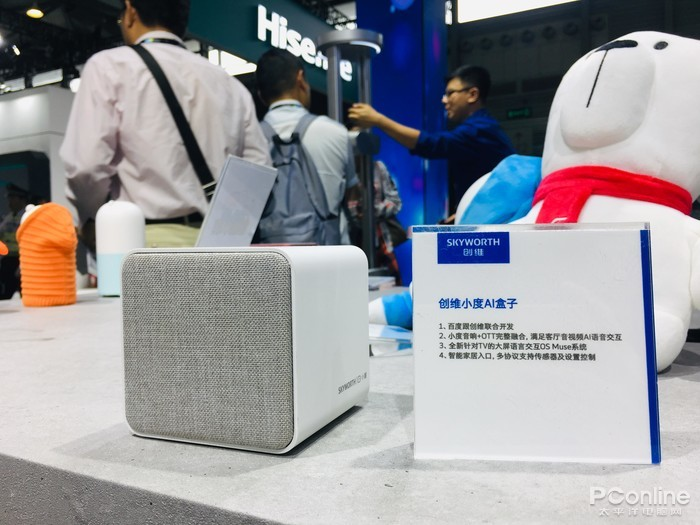 创维小湃亮相2019亚洲消费电子展