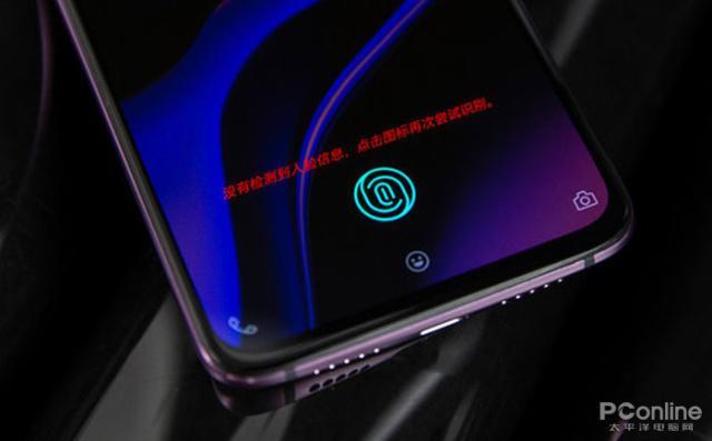 屏下摄像头即将问世 你确定还要在618买手机?