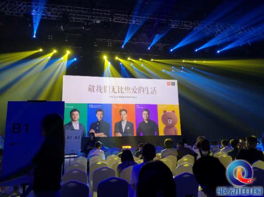领跑AI+IoT时代!米家6大智能新品重磅来袭亚博官方app