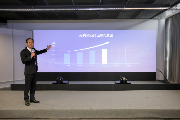 爱普生发布全新B2C战略 以创新细节连接生活真谛