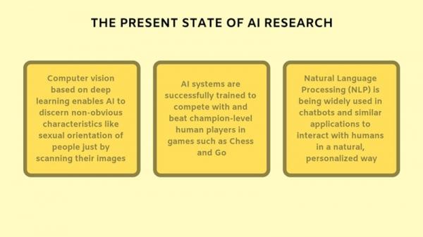 我们距离实现通用人工智能还有多远?