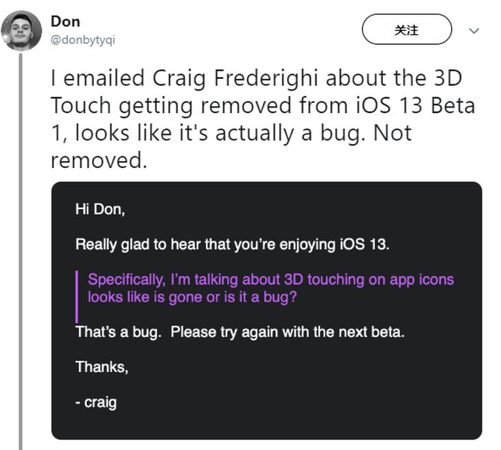 3D touch失效仅是BUG!下个测试版有望被修复