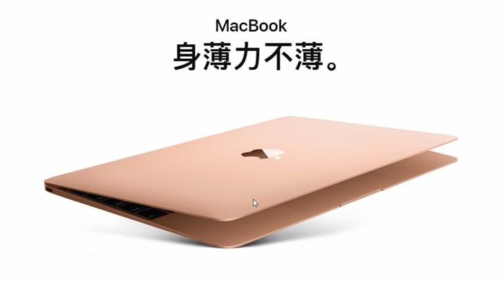 苹果7款新设备现身数据库:或为新款12英寸MacBook