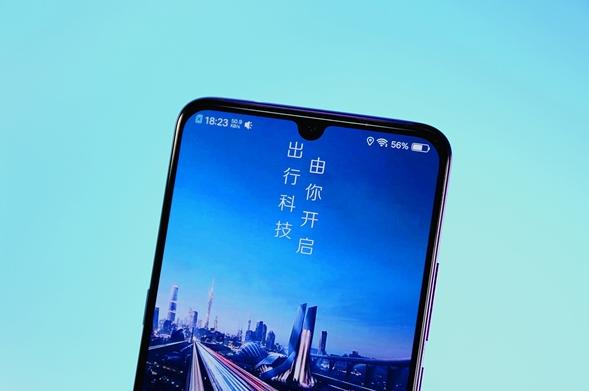 上海交通约谈滴滴是怎么回事?为什么上海交通约谈滴滴