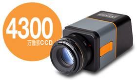 Radiant Vision Systems推出配备4300万像素CCD传感器的全新ProMetric Y43成像亮度计