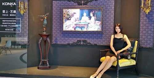 康佳电视全场景智慧生活高端产品亮相CES Asia2019