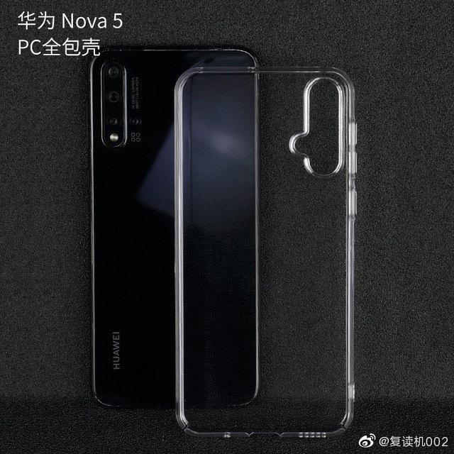 华为nova 5 Pro外观曝光:后置四摄