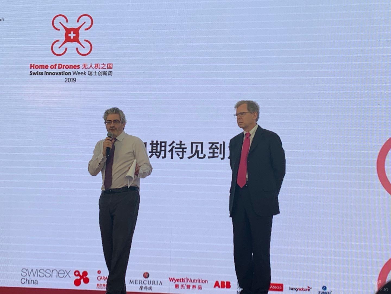 对话瑞士驻华大使馆:无人机领域比较注重细分市场和产品竞争力