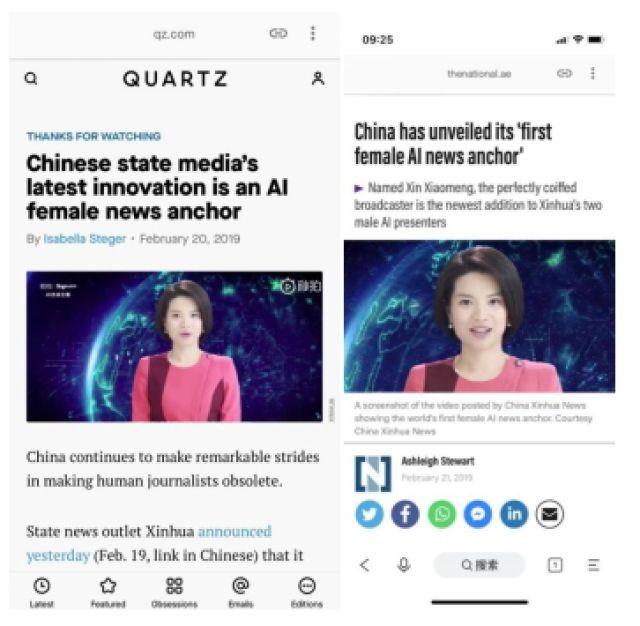 新聞業發展新體驗:AI合成主播亮相世界通訊社大會
