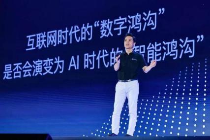 李彥宏為何預言說,未來的每個人都能有AI能力?