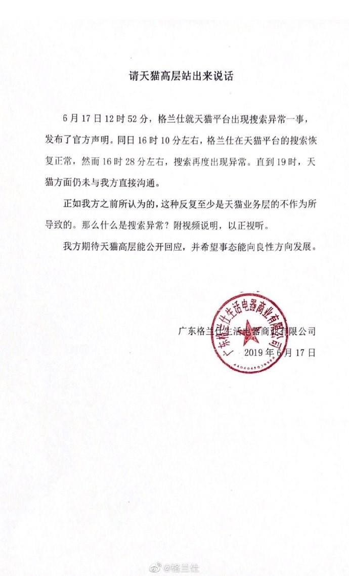 http://www.weixinrensheng.com/shenghuojia/342816.html