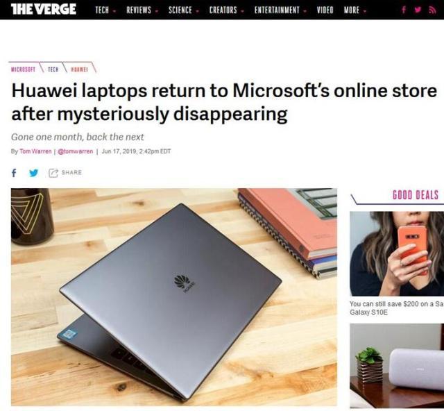 微软恢复销售华为笔记本电脑 微软商城恢复销售华为设备