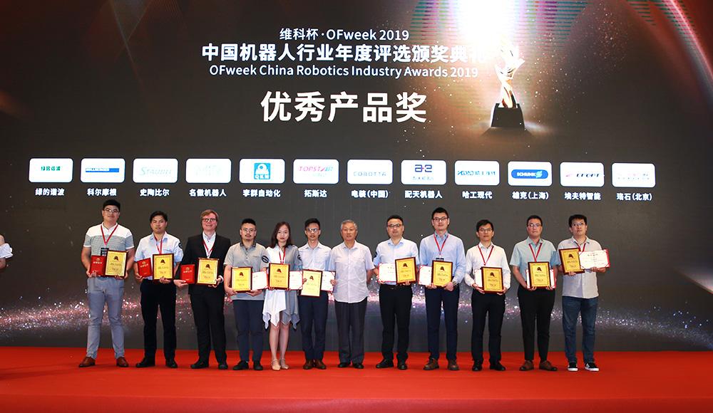"""苏州绿的谐波传动科技有限公司荣获""""维科杯・OFweek 2019中国机器人行业优秀产品奖"""""""