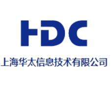 """上海华太信息技术有限公司荣获""""维科杯?OFweek 2019中国机器人行业最具创新力企业奖"""""""