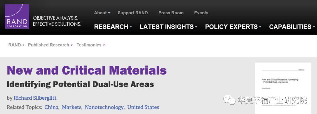不畏浮云遮望眼:优质新材料企业成长之路