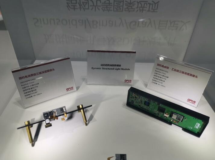 OPUS升级智能视觉传感方案,首秀MEMS激光雷达