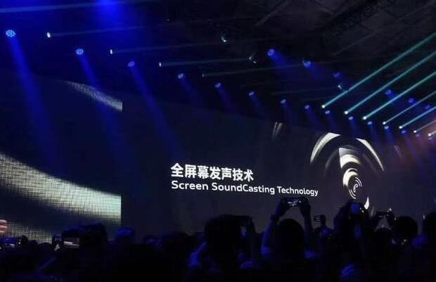 屏幕发声技术是什么?会是未来手机的标配吗?