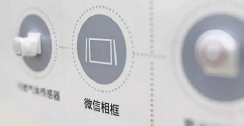 FBee Inside智芯优选联手微信相框推出智能家居新技能 惊艳CES Asia 2019