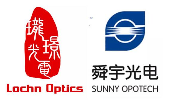 深圳珑璟光电与宁波舜宇光电正式签署企业战略合作协议