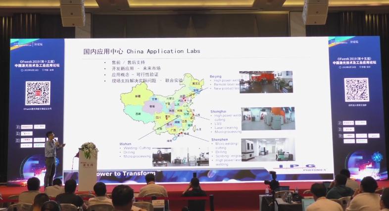 光纤激光器在3C电子行业的应用