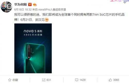 麒麟980之后,华为再添7nm处理器,麒麟810能否撼动高通中端霸主地位?
