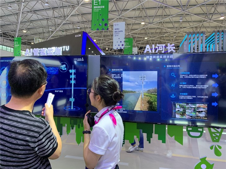 中国铁塔投资10亿元成立铁塔智联技术有限公司