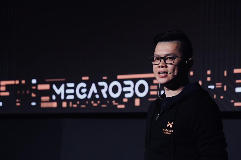博世向镁伽机器人(MegaRobo)发起成长阶段投资