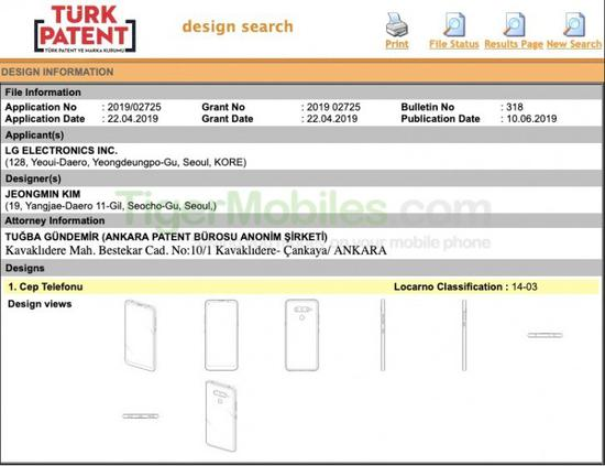 LG申请新手机专利:采用打孔屏