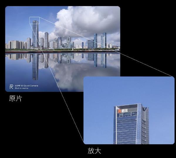 Realme详解6400万像素拍照:AI四摄 放大也清晰