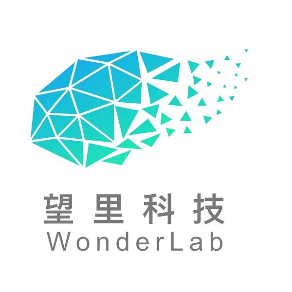 """阿呆科技(北京)有限公司参评""""景智AI2019'维科杯'人工智能优秀产品应用奖"""""""