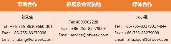"""最后5天!OFweek 2019""""维科杯""""(第四届)中国人工智能行业年度评选即将截止"""