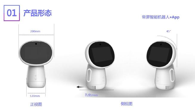 """武汉泰迪智慧科技有限公司参评""""景智AI2019'维科杯'人工智能技术创新奖"""""""