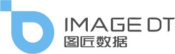 """广州图匠数据科技有限公司参评""""景智AI2019'维科杯'人工智能技术创新奖"""""""