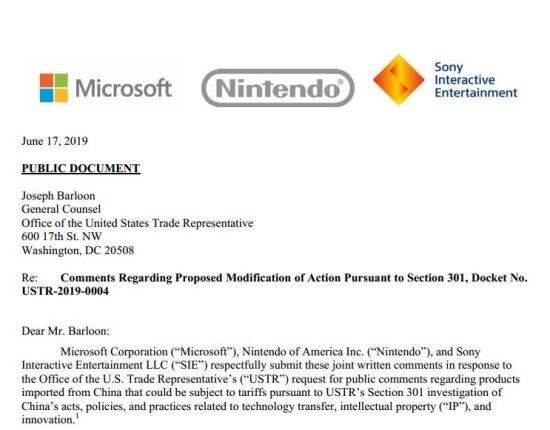 微软、任天堂、索尼递交联名信,反对美国关税政策