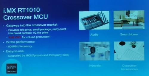 恩智浦发布其第一款在中国设计和生产的芯片,跨界处理器概念逐渐被接受