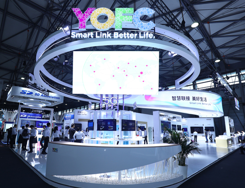 长飞庄丹MWC19上海演讲:以高质量泛在光纤网络助力5G腾飞