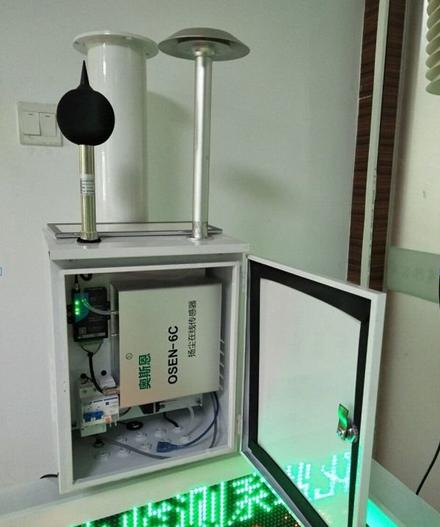 网格化空气监测站在环境监管中的特点以及优势